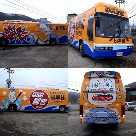 비투비 '뛰뛰빵빵' 버스