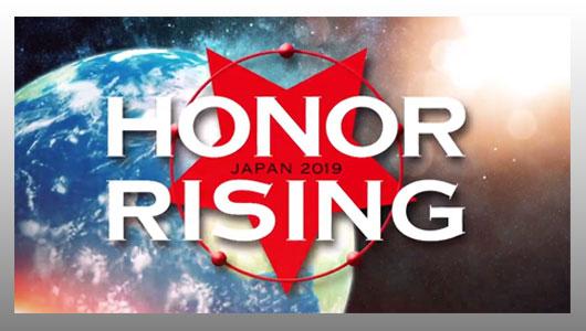 watch njpw honor rising japan 2019