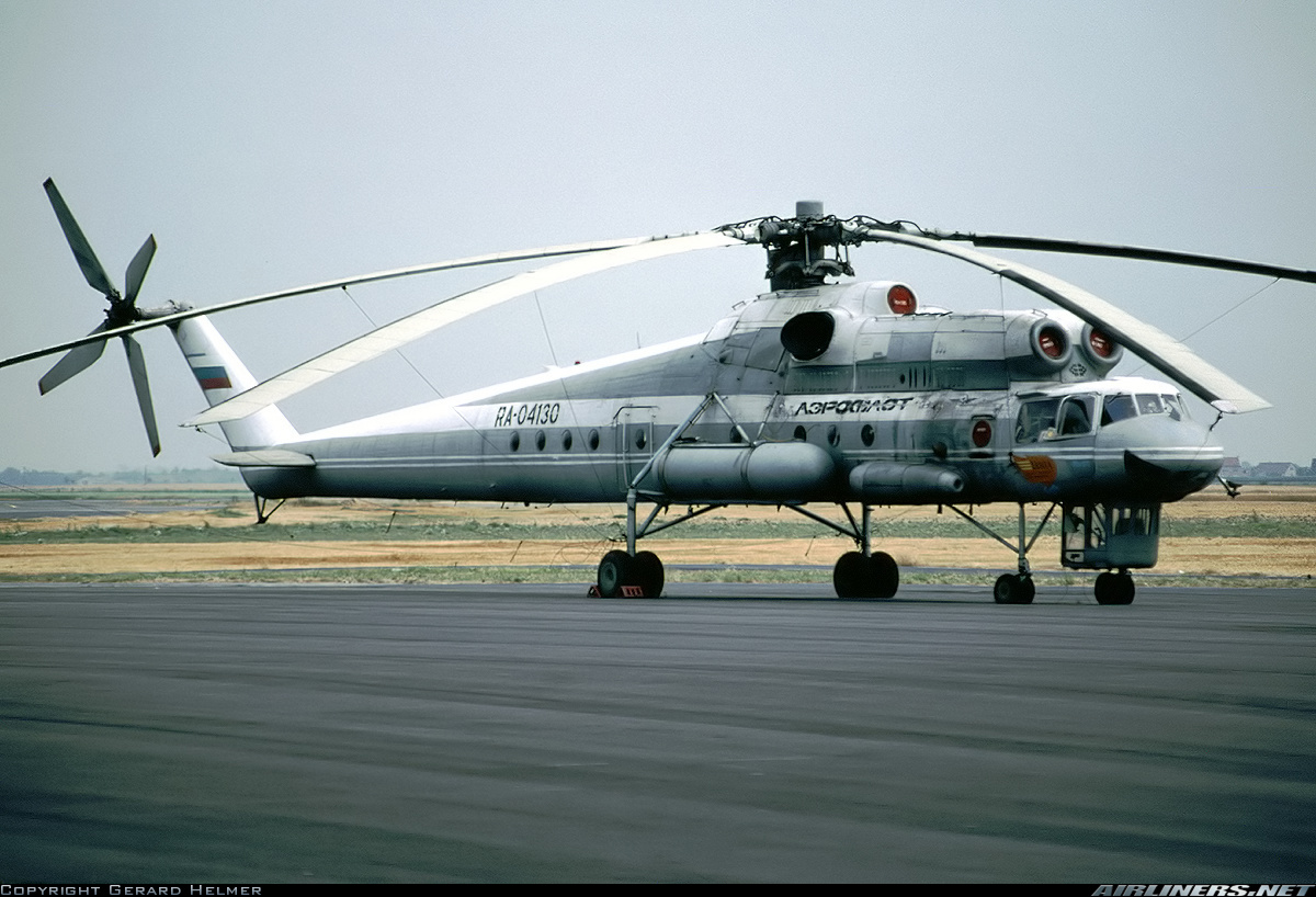 Mil Mi 10k Aeroflot Aviation Photo 1699263