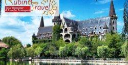 Екскурзия до Замъка в Равадиново, Созопол и Бургас на 7 Август - с посещение на Фестивала на пясъчните фигури и възможност за остров Света Анастасия