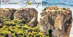Посети Солун, Паралия Катерини и Едеса! 2 нощувки със закуски, плюс транспорт