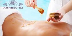 Отслабваща антицелулитна терапия на бедра и седалище, масаж на гръб с мед или класически масаж на цяло тяло