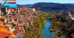 Еднодневна екскурзия до Лясковец, Арбанаси и Велико Търново на 7 Ноември