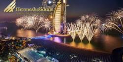 Почивка в Дубай! 7 нощувки със закуски