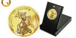 """Сребърен медальон """"Св. Георги"""", позлатен медал или колекция от двете"""