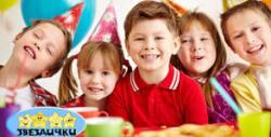2 часа детски рожден ден с аниматор, игри, украса и атракциони - със или без меню
