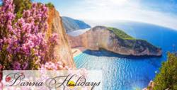 Екскурзия до остров Закинтос! 4 нощувки със закуски и вечери, плюс транспорт