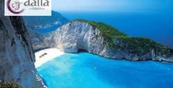 Приказно лято на остров Закинтос! 7 нощувки на база All Inclusive в хотел Poseidon Palace***, плюс самолетен транспорт