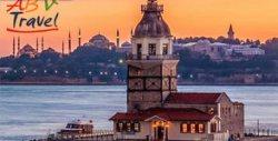 Екскурзия до Истанбул! 2 нощувки със закуски, плюс транспорт и посещение на Одрин и църквата на първото число