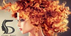 Дълготрайно къдрене на коса, плюс оформяне със сешоар