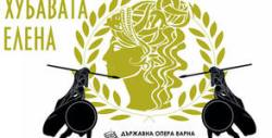 """Оперетата на Жак Офенбах """"Хубавата Елена"""" - на 3 Юли"""