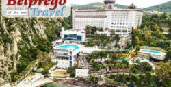 Лукс в Кушадасъ през 2020г! 7 нощувки на база All Inclusive в Хотел Ladonia Adakule*****