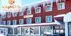 През Януари в Пампорово! 3, 4 или 5 нощувки със закуски и вечери, плюс транспорт до ски пистата