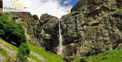 Еднодневна екскурзия с преход до връх Ботев през Тарзановата пътека - на 17 Юли