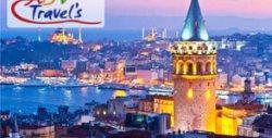 Last Minute екскурзия до Истанбул и Одрин! 3 нощувки със закуски в хотел 4*, плюс транспорт