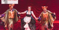 """Операта """"Така правят всички... (жени)"""" от Моцарт - на 8 Март"""
