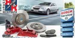 Смяна на предни или задни накладки - за лек, лекотоварен автомобил, бус или джип