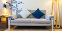 Машинно изпиране с екстрактор на матрак, килим или мокет или мека мебел