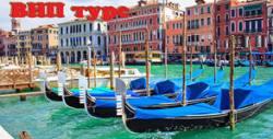 Посети Италия! 3 нощувки със закуски в Кавалино, плюс самолетен билет от София и възможност за Венеция