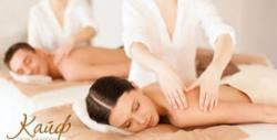 Релаксиращ масаж на цяло тяло за двама, плюс акупресура на стъпала