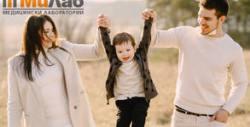 """Пакет изследвания """"Детска ясла и детска градина"""", с възможност за тест за родител"""