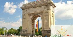 Еднодневна екскурзия до Букурещ на 7 Ноември, с нощен преход