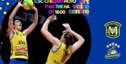 Гледай на живо волейболния мач от Шампионска лига - жени: Марица - Уралочка НТМК на 18 Февруари