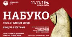 """Операта """"Набуко"""" от Верди - на 11 Ноември"""
