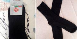 5 чифта мъжки медицински чорапи - българско производство