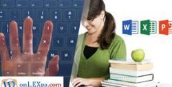 Онлайн курс по програмиране или за работа с Word, Excel и PowerPoint