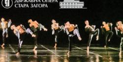 """Три музикални спектакъла в една вечер! """"Джазоспекция"""", """"Лотос"""" и """"Следващият"""" на 6 Април"""