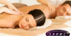 Балийски релаксиращ масаж на цяло тяло с арганово масло - за един или за двама