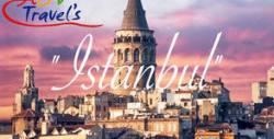 Екскурзия до Истанбул през 2021г! 3 нощувки със закуски, транспорт и посещение на Одрин