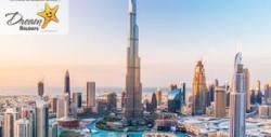 Last Minute екскурзия до Дубай! 7 нощувки със закуски, плюс самолетен билет, посещение на Абу Даби и сафари в пустиня