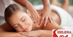 50 минути лечебно-възстановителен масаж против болки в гърба, кръста, раменете и врата, плюс бонус - нефритена терапия