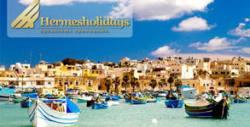Опознай Малта! 3 нощувки със закуски в хотел Canifor****, плюс самолетен транспорт