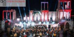 """Opera Open 2021 представя """"Нощ на Гершуин"""" с виртуозния Емануил Иванов - на 20 Юли, Пловдив"""