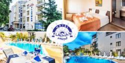 Лятна почивка в Созопол! Нощувка със закуска и възможност за вечеря или All Inclusive - на 30м от плажа