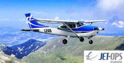 Романтичен полет със самолет над язовир Искър и Панчаревското езеро или около полите на Витоша - за един, двама или трима