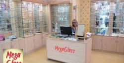Дамски, детски или мъжки очила с рамка по избор и италиански стъкла с антирефлексно покритие