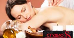 Класически масаж на гръб или на гръб, ръце и крака