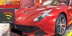 Външно и вътрешно измиване на лек автомобил