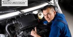 Пълна проверка и диагностика на лек автомобил, джип или бус