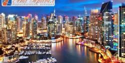 Посети Дубай! 5 нощувки със закуски в хотел 4*, плюс самолетен билет