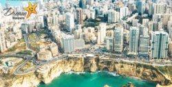 Екскурзия до Ливан! 5 нощувки със закуски в хотел по избор, плюс самолетен транспорт