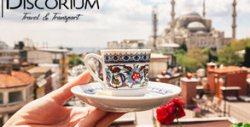Екскурзия до Истанбул през Октомври! 2 нощувки със закуски в хотел Bekdas****, плюс транспорт
