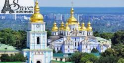 Last Minute екскурзия до морската перла на Украйна - Одеса! 2 нощувки със закуски, плюс транспорт