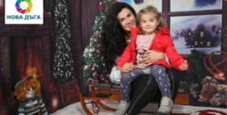 Коледна семейна фотосесия в студио - с 10, 20 или 30 обработени кадъра