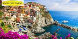 Ранни записвания за екскурзия до Италия! 3 нощувки със закуски, плюс транспорт