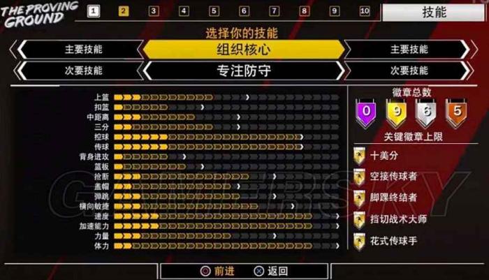 NBA 2K21球員能力值修改器下載-NBA 2K21球員能力值修改器免費版下載v2.35-軟件愛好者